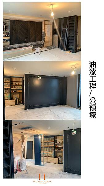 油漆工程 公領域.jpg