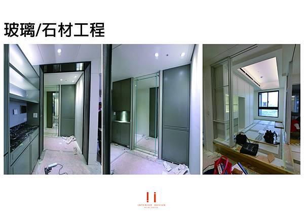 玻璃 石材工程_2.jpg