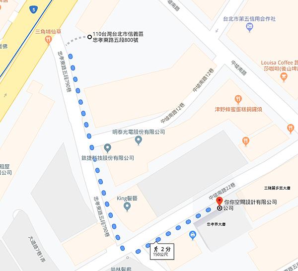 捷運站到公司地圖.png