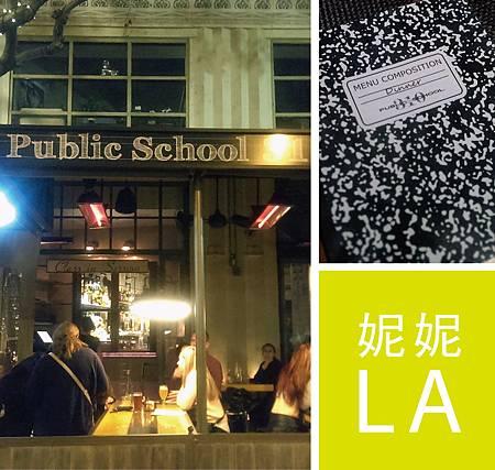 Public School 310-01.jpg