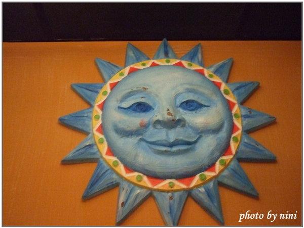 我也喜歡你.太陽公公