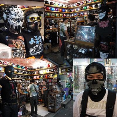 MASCA shop