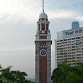 香港大鐘樓
