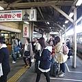 高山市車站到啦