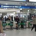 車站竟位於三樓