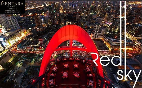 red sky website Frontpage.jpg