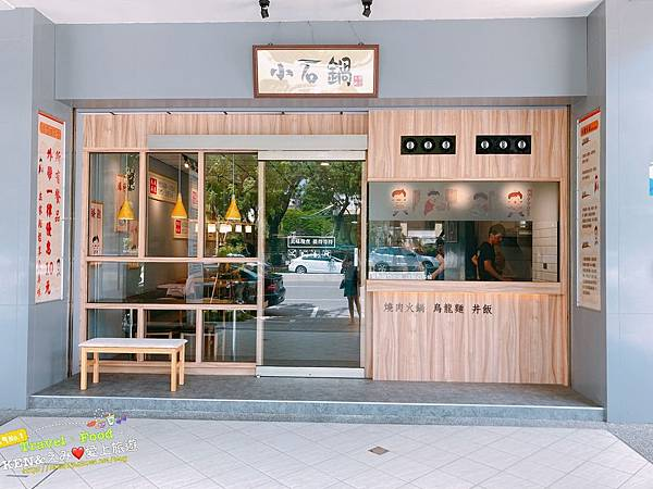 613小石鍋_200616_0001.jpg