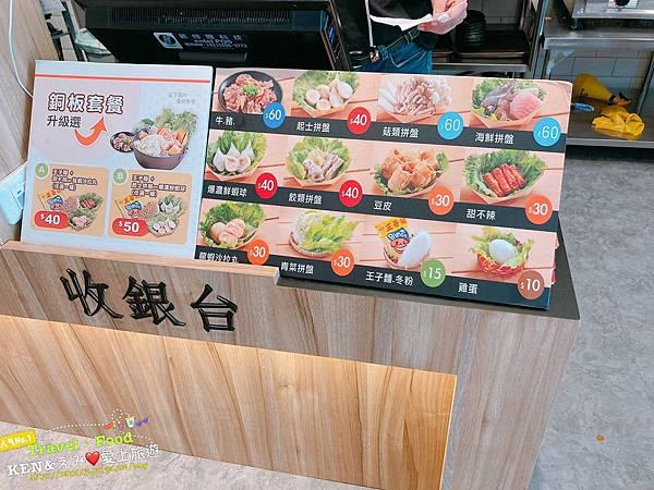 613小石鍋_200616_0005.jpg