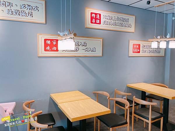 613小石鍋_200616_0008.jpg