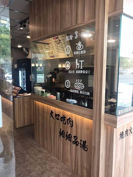 613小石鍋_200616_0033.jpg