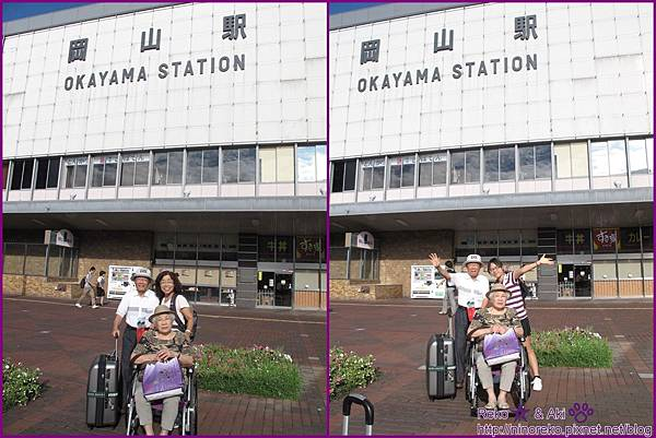 nEO_IMG_岡山車站