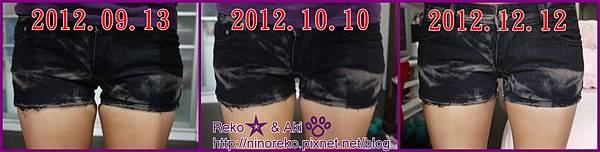 nEO_IMG_牛仔褲3個月
