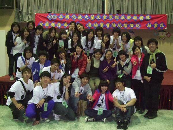 DSCF0252.JPG