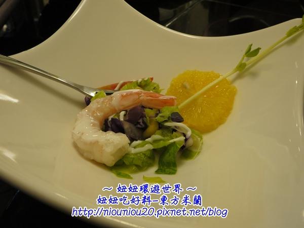 東方米蘭精緻前菜.JPG