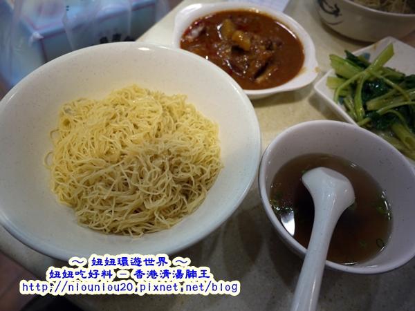 香港廟街清湯腩王秘製咖哩豬排麵.JPG