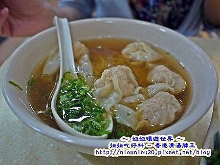 香港廟街清湯腩王鮮蝦雲吞麵.JPG