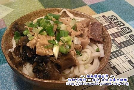 台北大灶益養生豬腳梅干扣肉麵.jpg
