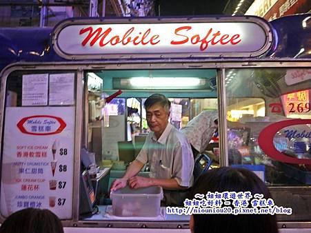 香港雪糕車老闆.JPG