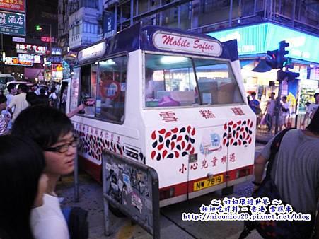 香港雪糕車車尾.JPG