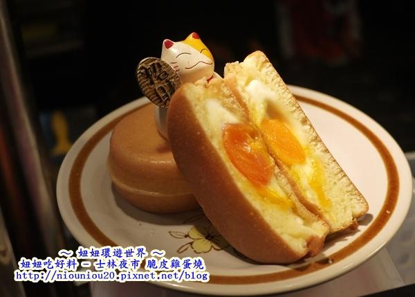 士林夜市脆皮雞蛋燒模型.JPG