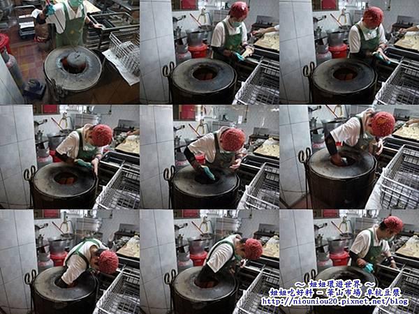 阜杭豆漿 烤燒餅