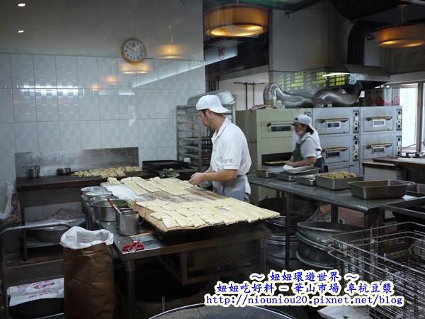 阜杭豆漿一片一片桿切出的燒餅