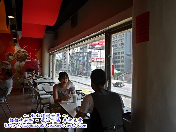 阜杭豆漿年輕人一定要吃早餐