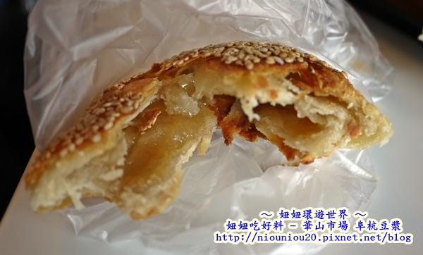 阜杭豆漿焦糖甜餅