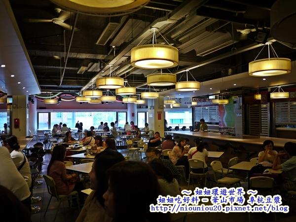 阜杭豆漿華山市場二樓用餐環境