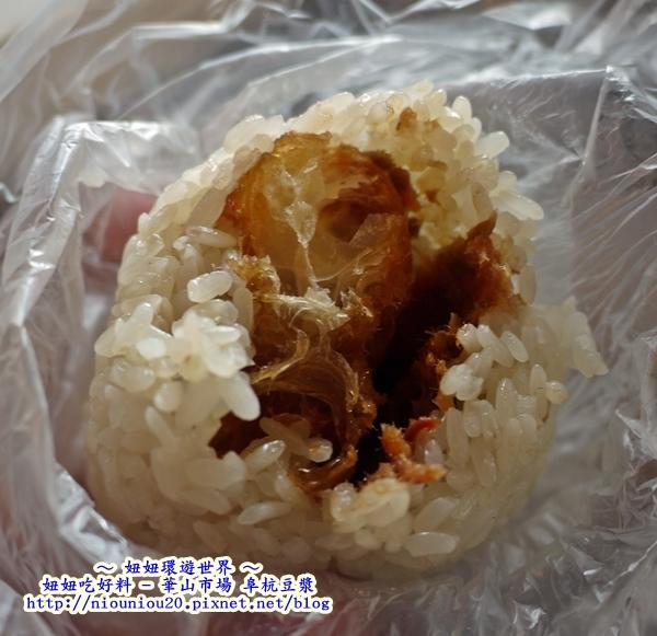 阜杭豆漿飯糰
