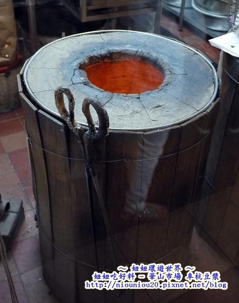阜杭豆漿燒餅烤桶