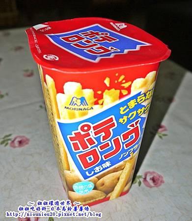 MORINAGA 薯條