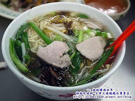 天母大頭鵝_鵝肉專賣店_清湯麵