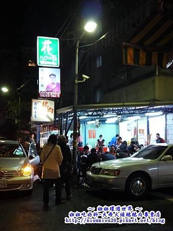 天母大頭鵝_鵝肉專賣店_就在天母東路8巷內