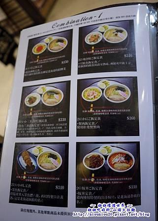山頭火拉麵_07菜單1