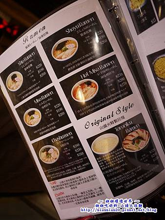 山頭火拉麵_07菜單2