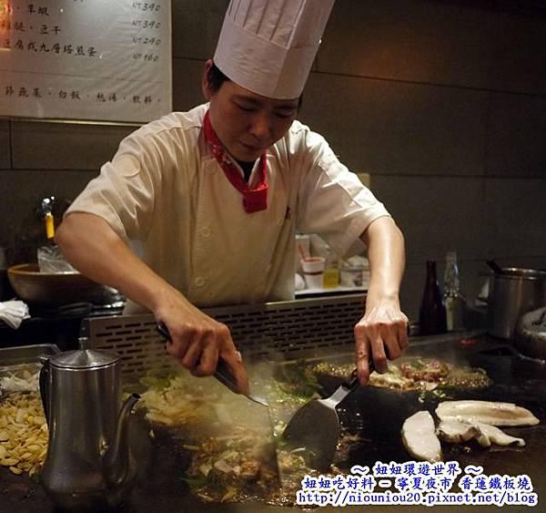 03寧夏夜市香蓮鐵板燒_大廚師