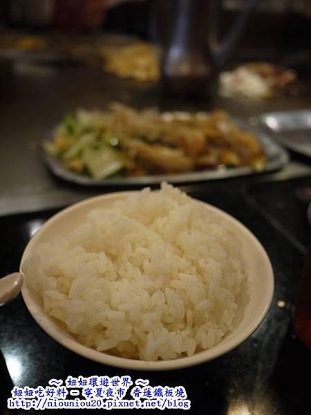 06寧夏夜市香蓮鐵板燒_雙人套餐_3