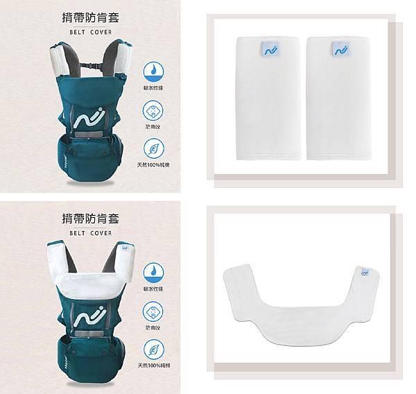 背巾-部落文圖-05.jpg