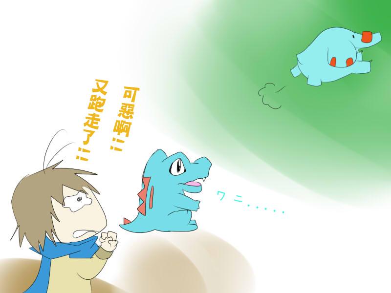 03_抓不到小小象