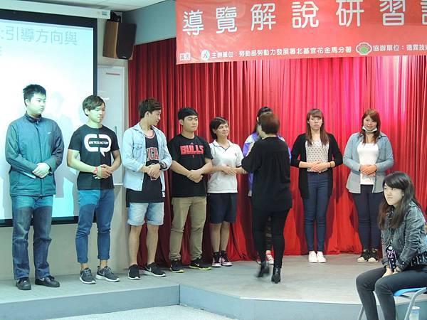 20140326德霖技術學院導覽儀態與表達情性肢體訓練 (117)