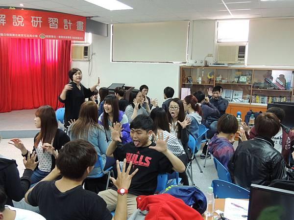 20140326德霖技術學院導覽儀態與表達情性肢體訓練 (42)