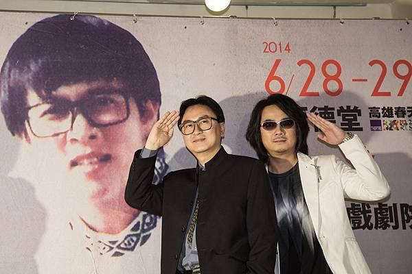 【天天想你】記者會主持20140409 (3)