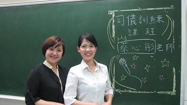 心彤老師帶領東海親善服務團司儀訓練20140507 (28)