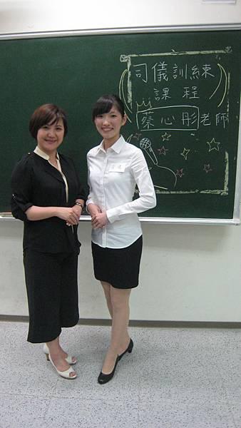 心彤老師帶領東海親善服務團司儀訓練20140507 (23)