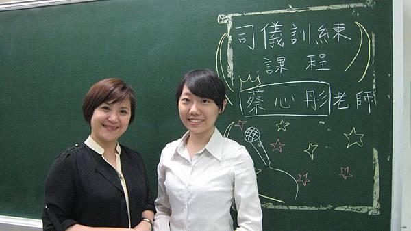 心彤老師帶領東海親善服務團司儀訓練20140507 (27)