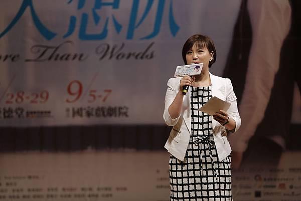 張雨生經典流行音樂劇《天天想你》 彩排記者 (1)
