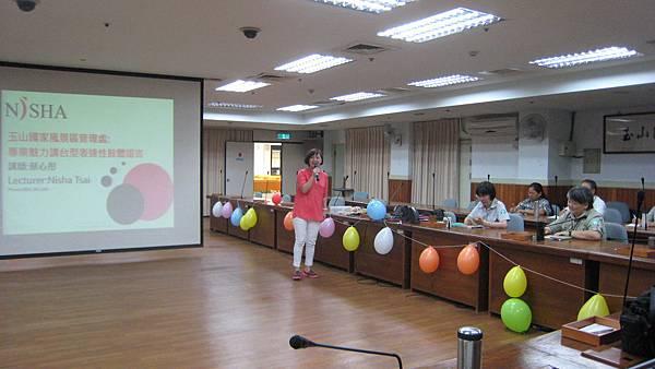 201400615玉山國家風景區管理處表達情性肢體訓練 (2)