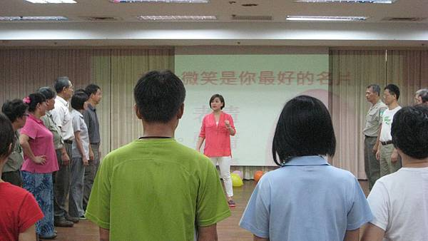 201400615玉山國家風景區管理處表達情性肢體訓練 (24)
