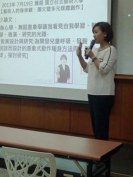 1130心彤老師SK學院個人魅力說話術課程精彩 (5)